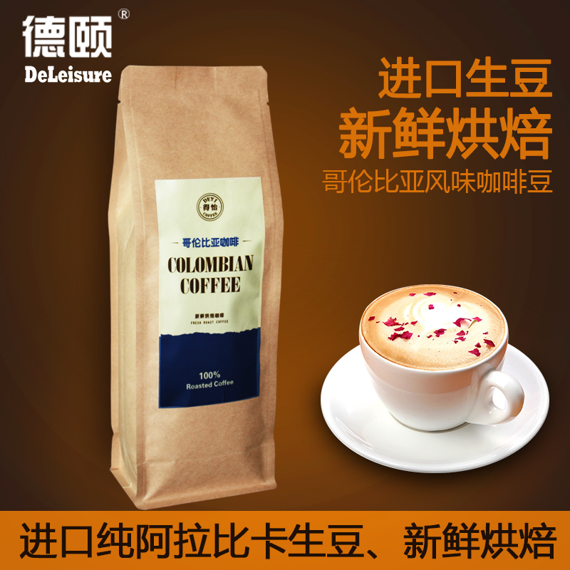 Deyi Colombian flavor single coffee beans South American Arabica beans fresh baked 454g * 1 bag