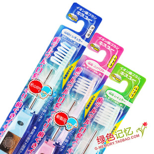 New Look Japan purchased KISS YOU anion toothbrush without toothpaste periodontal care to fine hair tone