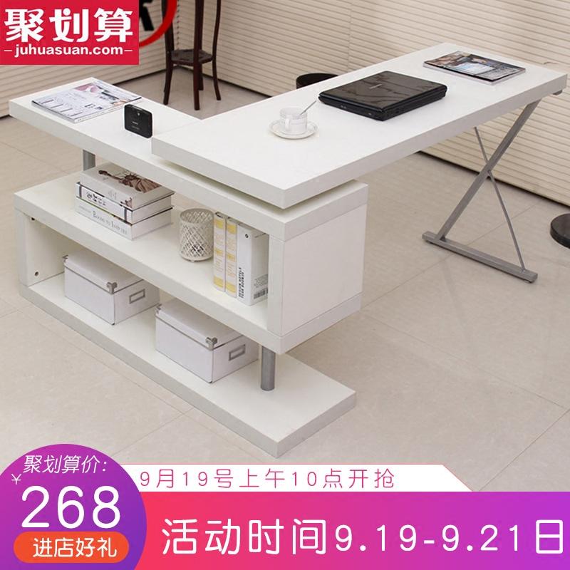 旋转电脑桌简约现代台式办公桌 书桌书架组合家用写字台转角桌子