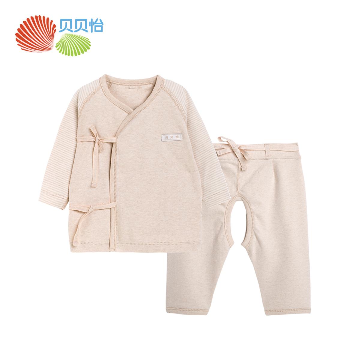 贝贝怡0-1岁新生儿服饰天然彩棉绑带套装男女宝宝内衣套装和尚服