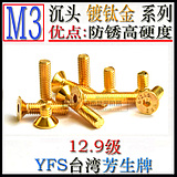 Tb16m2ejxxxxxxdxxxxxxxxxxxx_!!0-item_pic.jpg_160x160