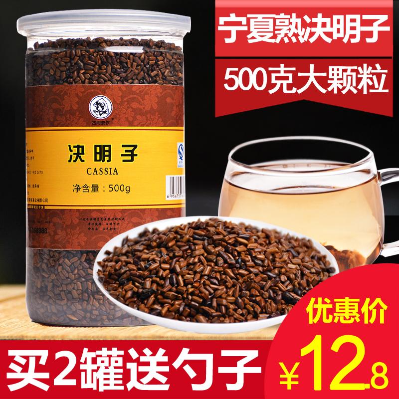 «Купить 2 получить ложку» Апрель чай Леннон Нинся приготовленный Чай травяной чай чай cassia 500 г
