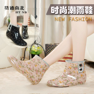 Korean fashion Duantong rubber boots and galoshes garden lady slip water shoes to keep warm in autumn and winter shoes Martin boots transparent