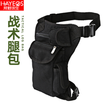 Special Forces tactical Leg bag Leggings pack multifunctional Motorcycle Leggings Accessories Toolkit Sports riding Mobile phone pack