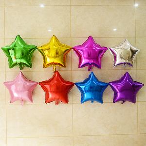 星星五角星铝膜气球网红气球铝膜铝箔气球生日婚礼结婚布置装饰