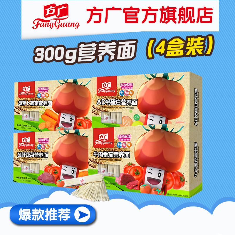 Квадрат широкий лапша ребенок ребенок лапша вспомогательный еда лапша 4 семена вкус упакованный пакет