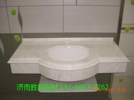 Помощь южная стандарт натуральный мрамор мойте руки тайвань , искусственный мрамор кухня столовая гора мрамор кухня кухня столовая гора