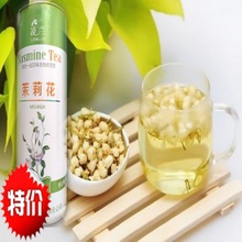 2 a package mail jasmine tea new spring autumn winter herbal tea health tea packaging gift boxes 30 g