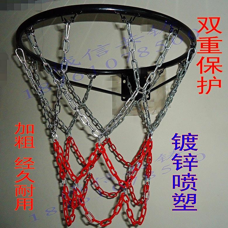 Металл сети баскетбол чистый гальванизация железо сети нержавеющей стали баскетбол чистый жирный прочный баскетбол сетчатый мешочек строка сумка