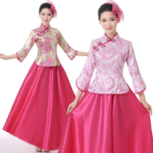 New Chorus Costume Long Skirt National Stage Chorus Folk Music Performing Erhu Guzheng Costume Female Adults