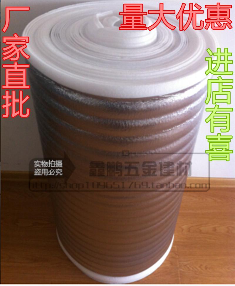 珍珠棉复铝膜 隔热保温膜 双面防晒复铝箔棉 屋顶防晒膜 1-5MM厚