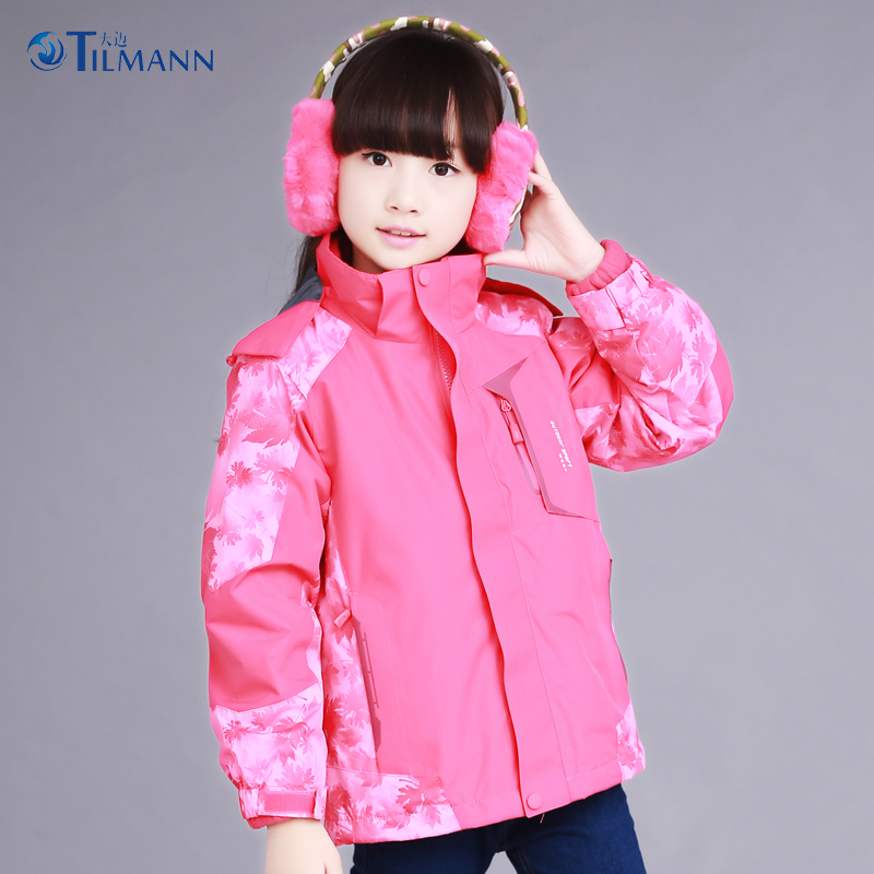 天迈童装男女童外套秋装新款儿童冬季冲锋衣三合一中大童上衣