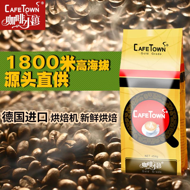 CafeTown кофе город бразилия кофе фасоль ток мельница черный кофе ненапудренная сахар 454g