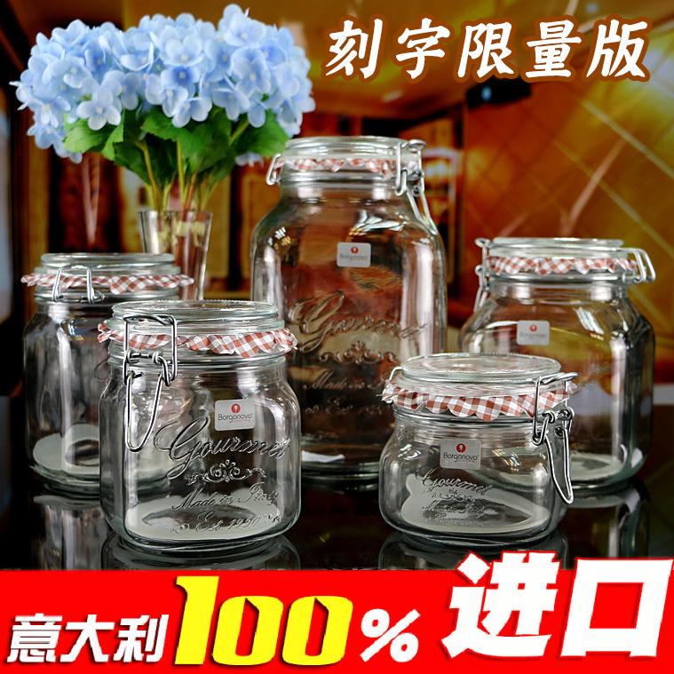意大利进口博格诺复古刻花纹无铅玻璃密封罐储物罐茶叶泡酒奶粉罐