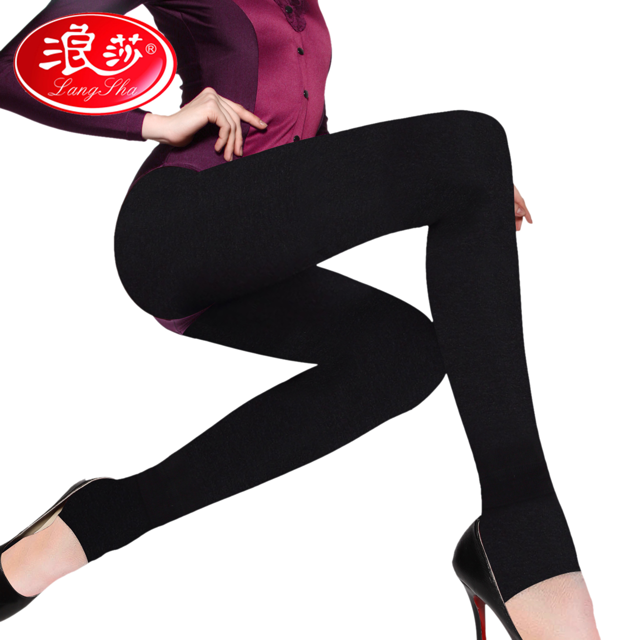 Pantalon collant jeunesse GB8968-14 en polyester, polyester,  - Ref 773813 Image 1