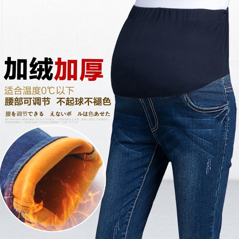 Осень-зима набивочного брюки для беременных женщин носить брюки и джинсы вниз беременных женщин желудка подъемник брюки материнства Одежда зимняя одежда хлопок штаны
