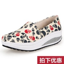 The old lion, the new 2015 lazy han edition higher sports shoes for women's shoes casual shoes canvas shake shoes female xia