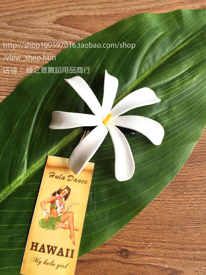 Гавайи юбки танец производительность аксессуары бутон глава Tiare украшения песчаный пляж аксессуары для волос Hair Accessories