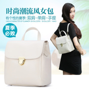 ZYA simple shoulder backpack doubles new Korean version flows in summer 2015 summer new laptop backpack retro