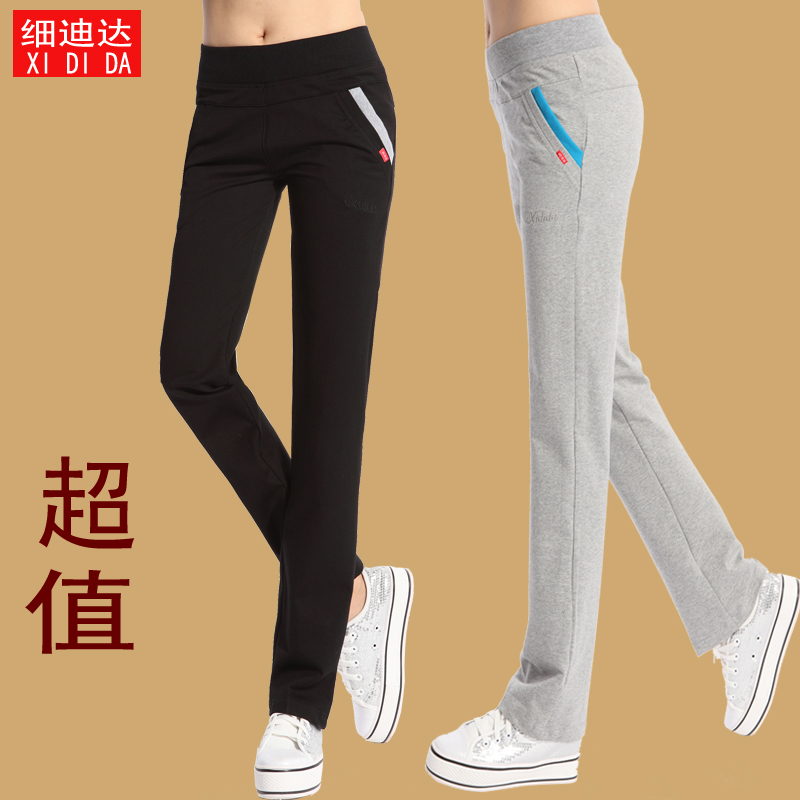 Весенний и осенний сезон. тонкая модель мисс спортивные брюки брюки прямо тонкий вязание свободный брюки учащиеся средней школы большой двор брюки