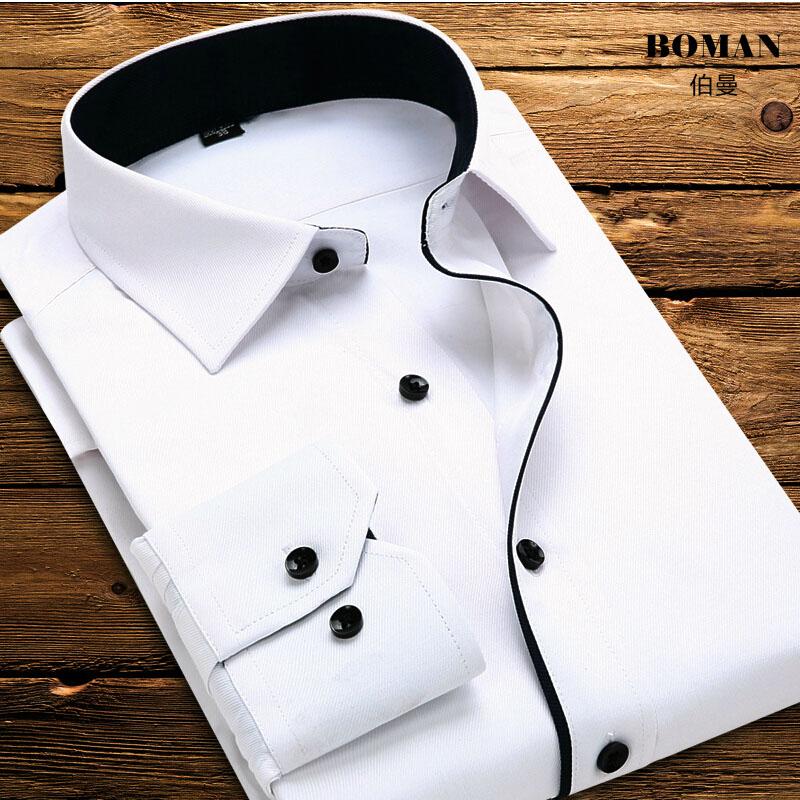 春季商务正装职业免烫男士长袖工装结婚衬衫白修身型青年衬衣大码