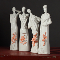 Ceramic home decoration character decoration Handicraft jade porcelain Hand pinch flower new Chinese living room newlywed room furnishings