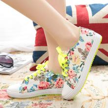 In the summer of 2015 the new plant floral band color shoes daily leisure non-slip sports canvas shoes