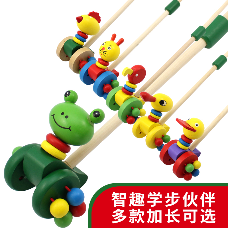 儿童益智玩具推杆小鸭子推车卡通动物推车木制小推车混款学步玩具