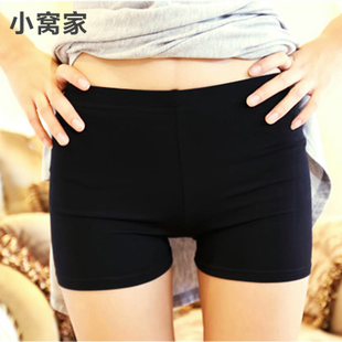 Home nest new black three pants leggings female models Modal high elastic anti emptied security pants CA33