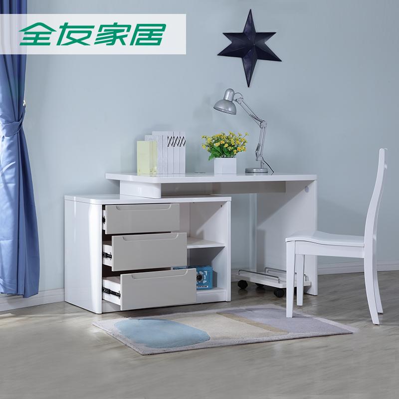 全友家居書房 白色可伸縮書桌 臥室電腦桌台式寫字台120321