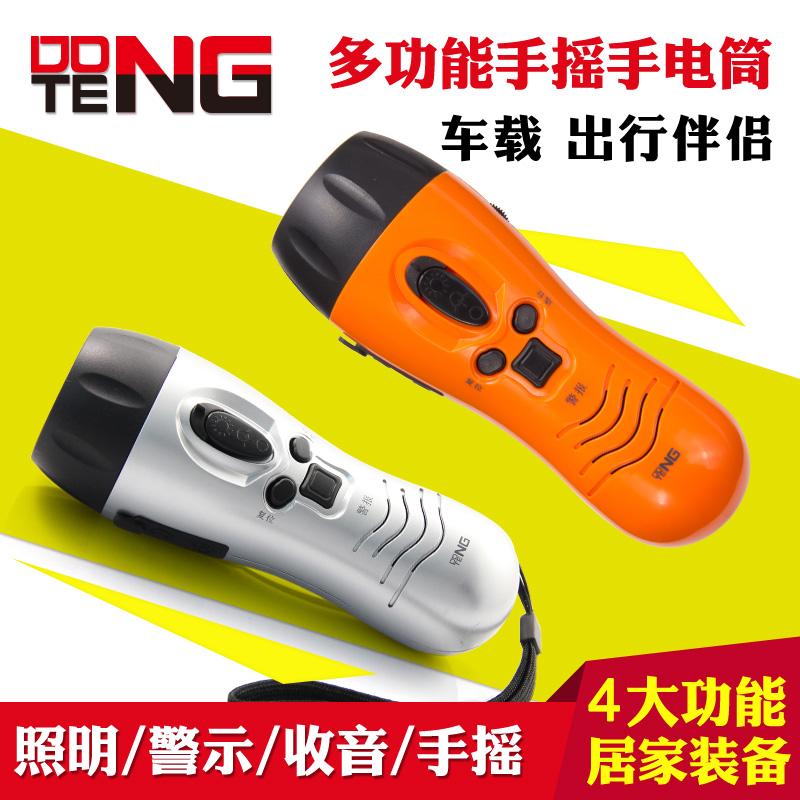 Многофункциональный фонарь Dongteng автоматическая Индикатор питания свет