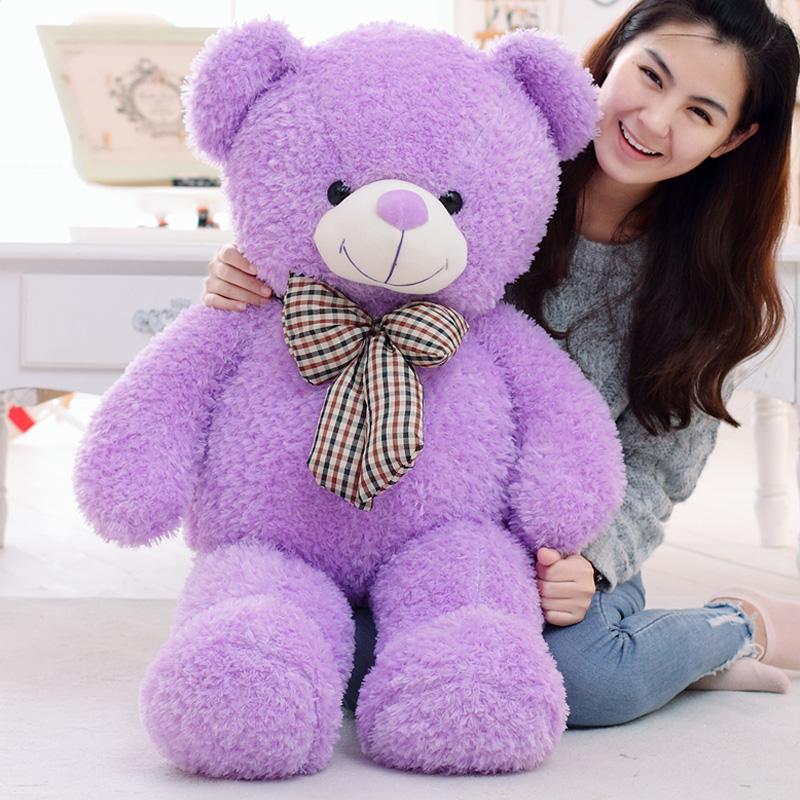 简爱熊泰迪熊公仔可爱抱抱熊猫玩偶布娃娃毛绒玩具生日礼物送女生