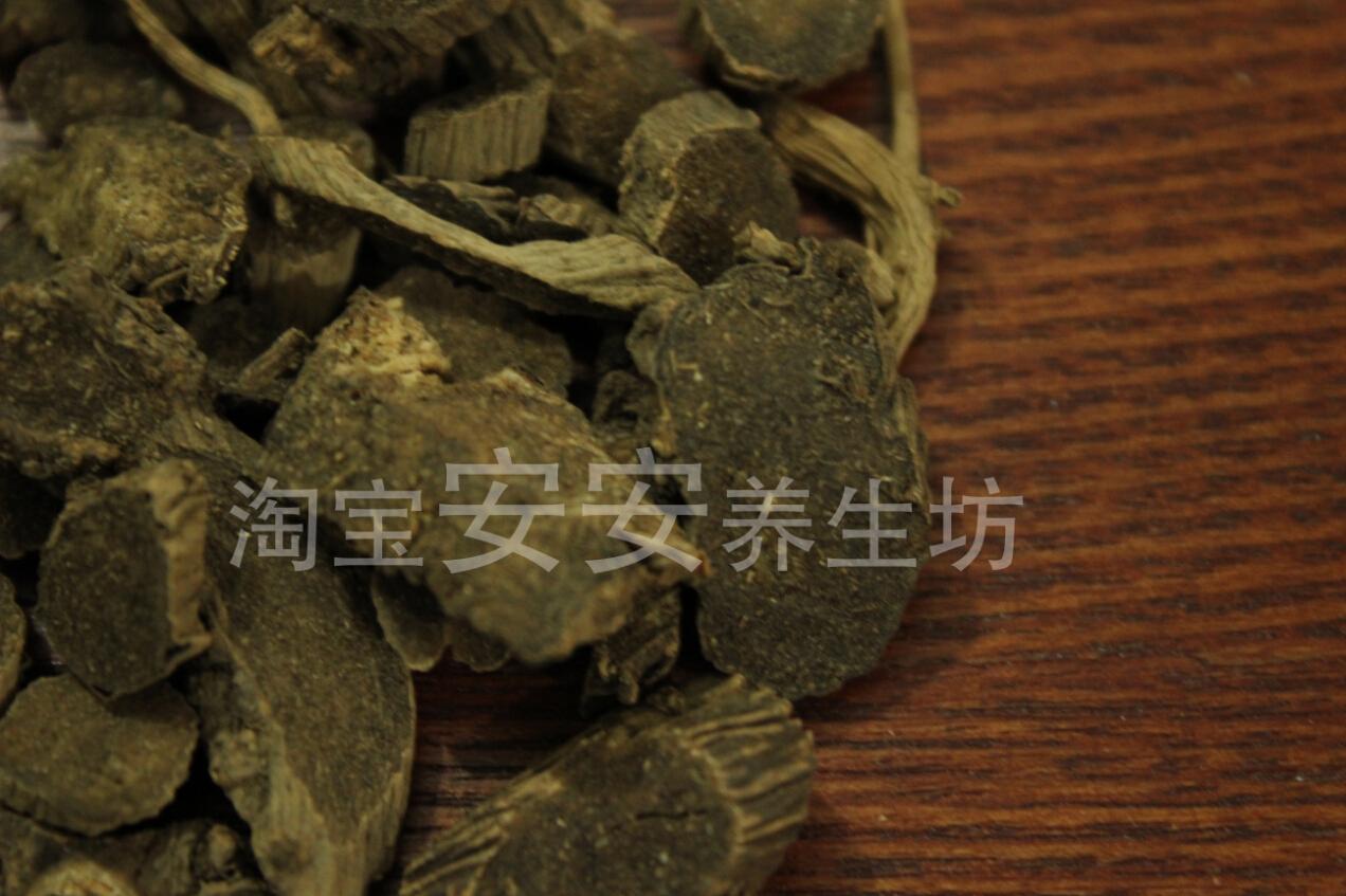 Сычуань Недвижимость Sichuan Achyranthes 500 g бесплатная доставка по китаю Аптека Асахикава Аюрведа