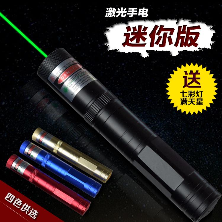 包邮大功率远射绿色激光手电 绿光售楼教鞭笔851激光灯 送满天星