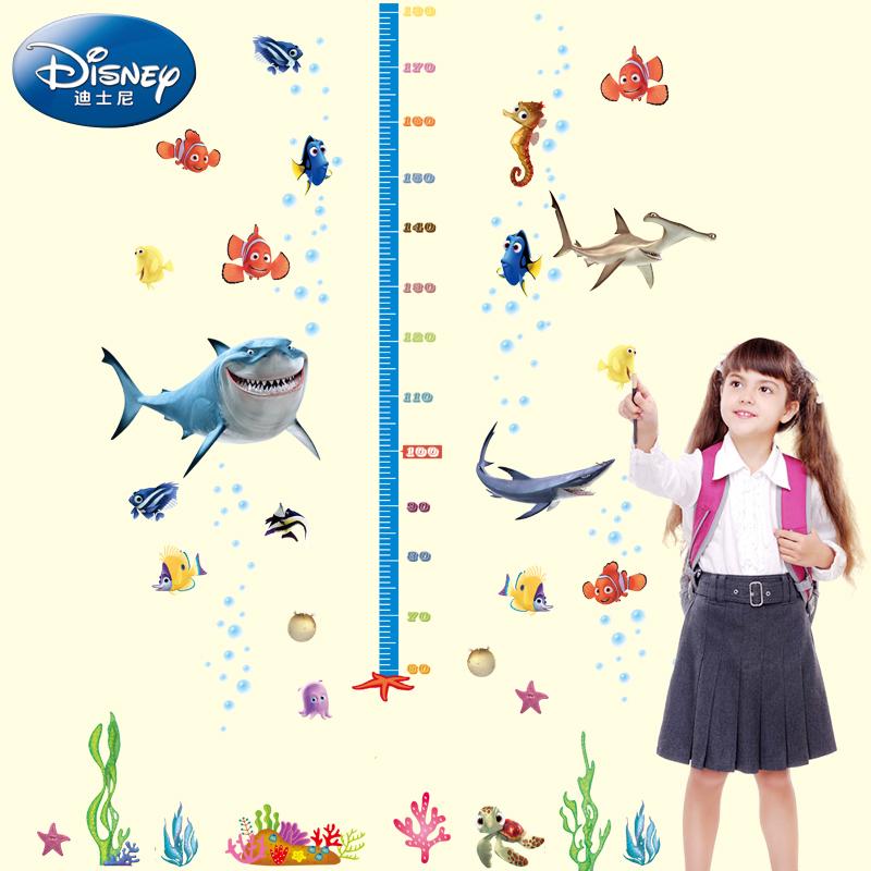 迪士尼幼兒園裝飾牆貼紙兒童房可移除卡通牆貼畫海底世界量身高貼