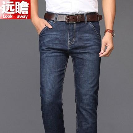 牛仔裤男宽松直筒男裤爸爸春季休闲男士长裤大码中年弹力夏季裤子