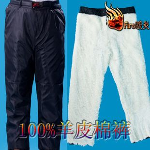 2013 Specials leather wool fur one cotton trousers middle aged men and women warm casual wholesale