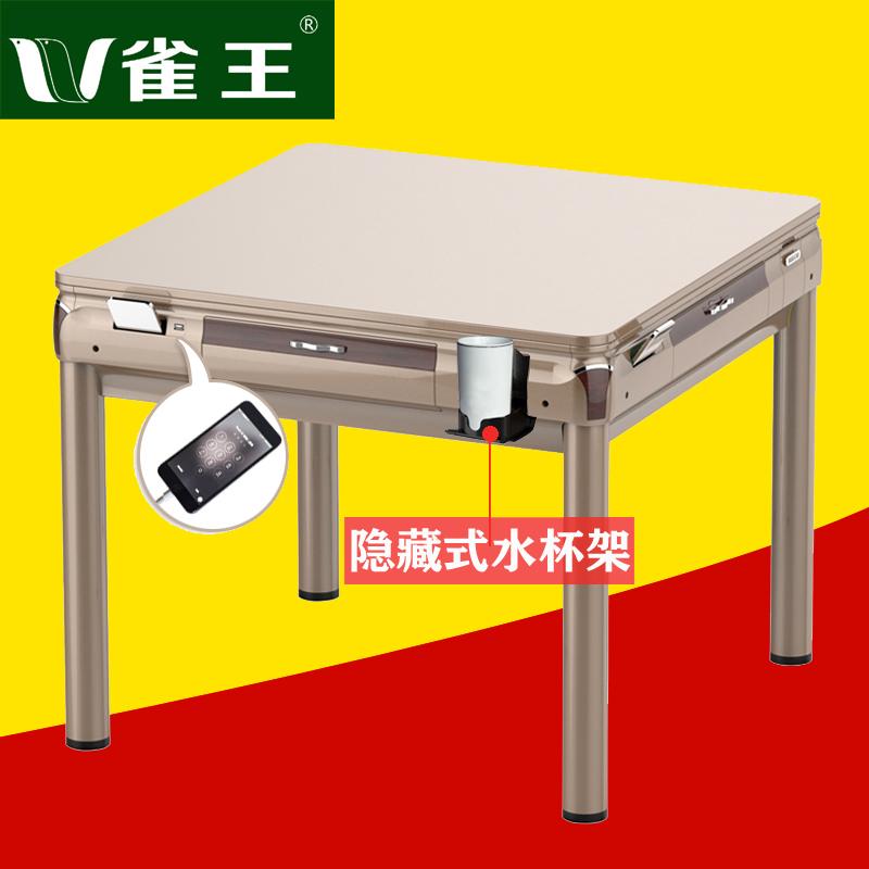 雀王麻将桌麻将机怎么样