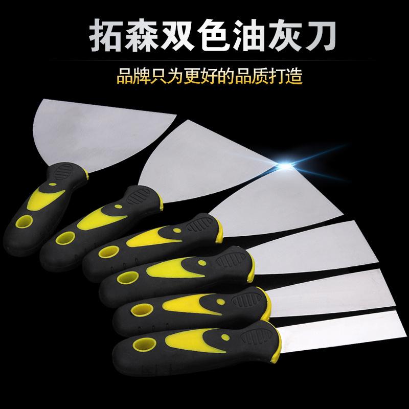 厂家直销 加厚油灰刀 刮灰刀 铲刀清洁刀刮刀抹灰刀铲墙刀腻子刀