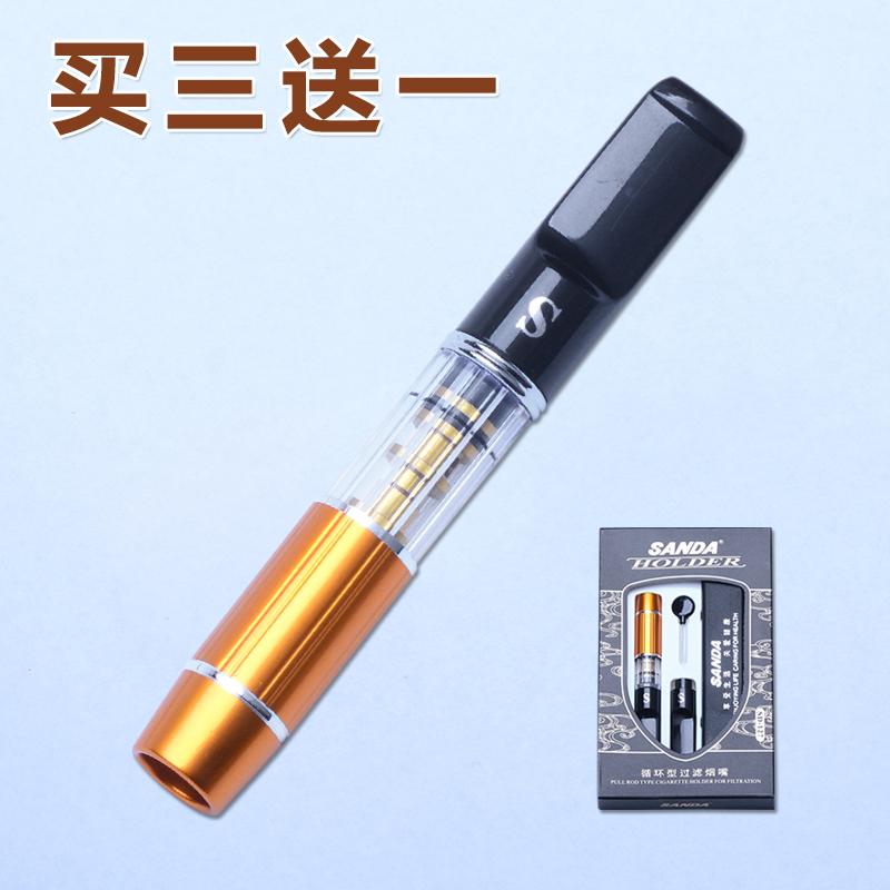 Три достигать дым рот положительный карты цикл двойной вес фильтрация рот s продукты мыть фильтр здоровье мужской фильтр рот дым инструмент