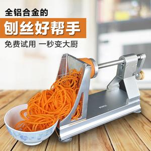 厨房商用切丝器多功能土豆丝刨丝机