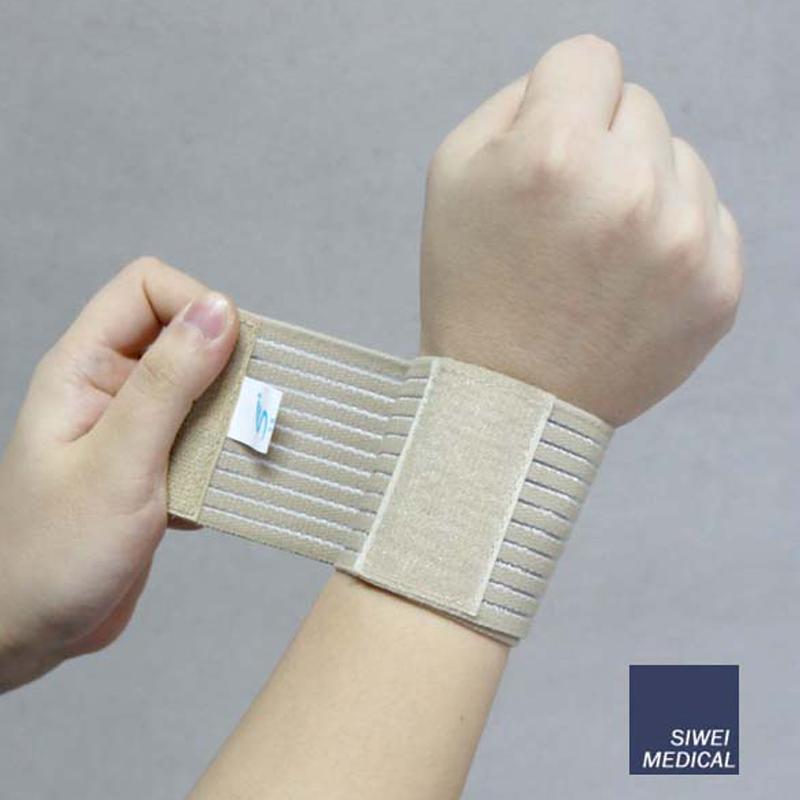 思维 弹性护腕 透气 手腕扭伤弹性绷带护腕