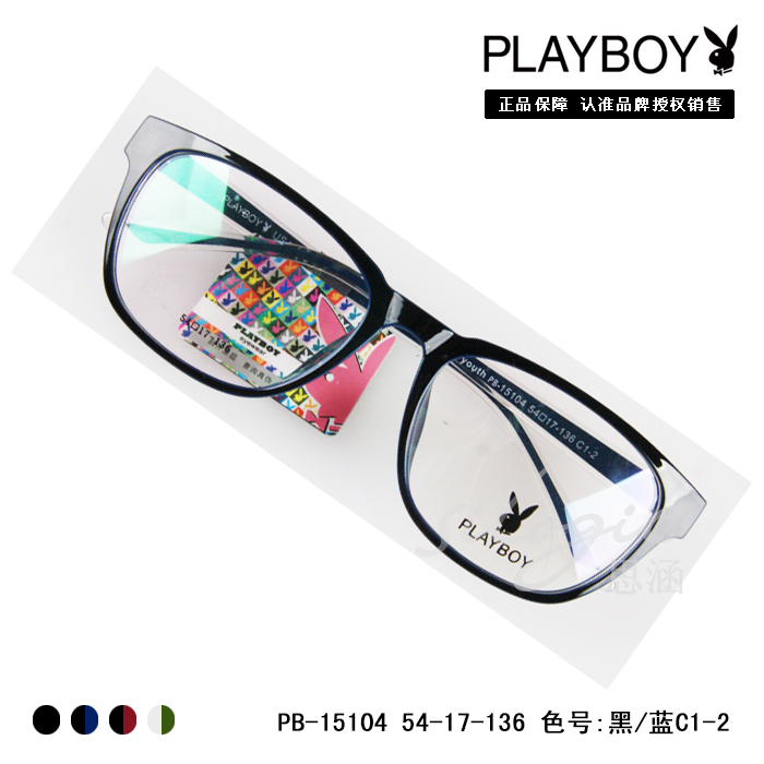 3ad15e5567e PLAYBOY  Playboy glasses frames authentic PB-15104TR90 plate frames latest  trends. Loading zoom