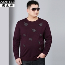 Extra large mens thin sweater round collar spring and autumn fertilizer increase code bottom shirt fat fat loose sweater