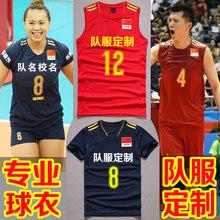 Волейбол > Одежда.
