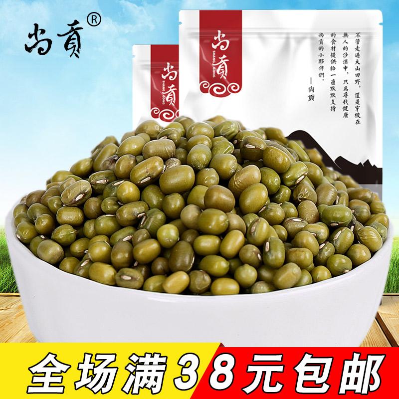 Зеленая фасоль Yi монгольский гора сельское хозяйство с дома семена маленький зеленый фасоль глупый зеленая фасоль 250g лето зеленая фасоль суп