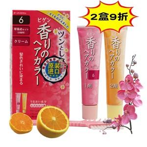 正品原装进口HOYU日本Bigen美源花果香染发膏植物盖白发染发霜剂