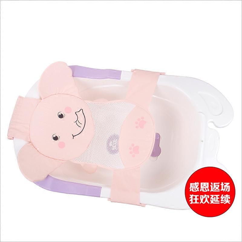 香港巴比象浴網嬰兒洗澡網網兜新生兒寶寶浴盆支架防滑沐浴床