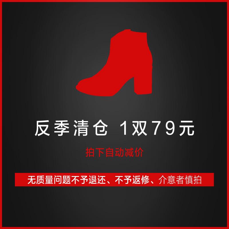 Ирак генерал дерма женщины ботинок 【 сезон уборки 】【 одна пара 79】【 обмену и возврату не подлежит 】【 обратите внимание при выборе 】