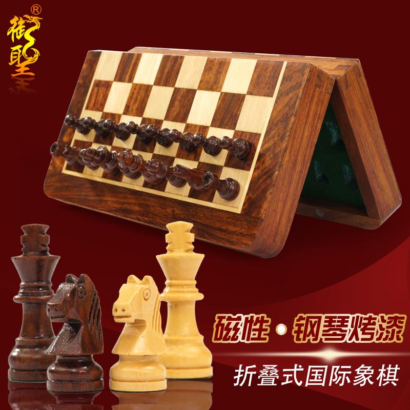 Имперский святой шахматы магнитный сложить деревянный шахматы блюдо среда дерево кусок западный шахматы ребенок студент начинающий